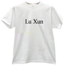Increase Lu Xun awareness with a Lu Xun T-Shirt